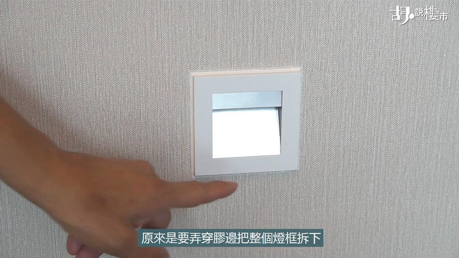 地下設置腳燈作用有限