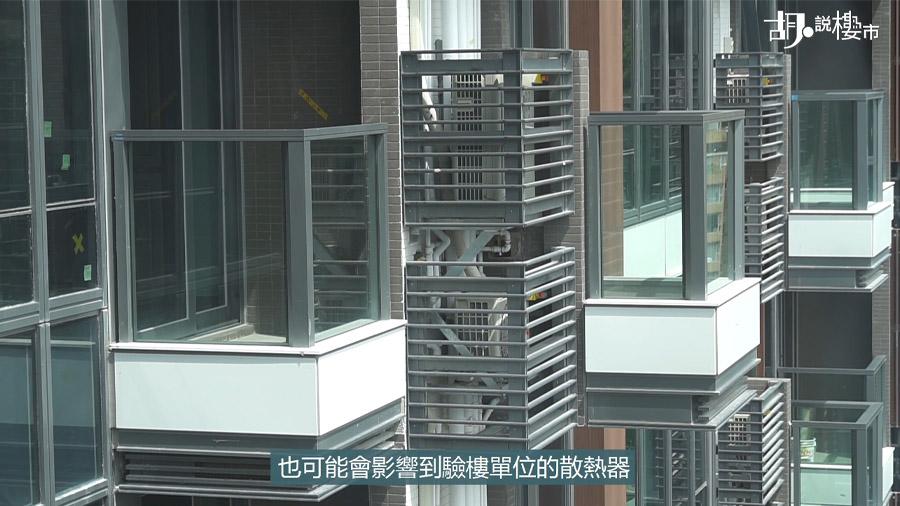 冷氣機散熱器跟毗鄰單位共用