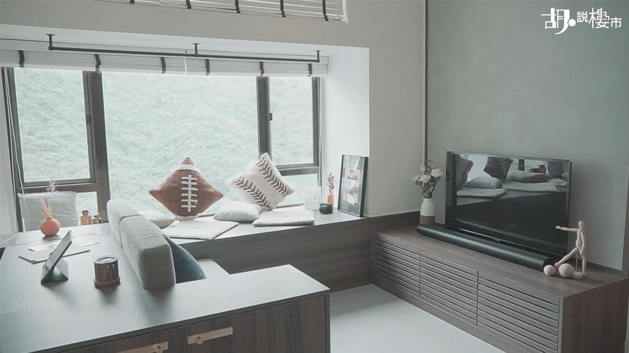 窗台長椅的另一作用,就是將客廳一邊的牆身拉直