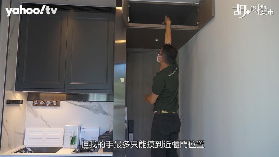 樓底高儲物櫃難用