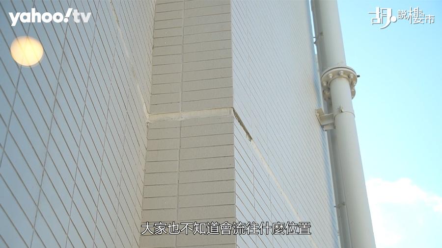 外牆伸縮縫欠唧膠有滲水危機