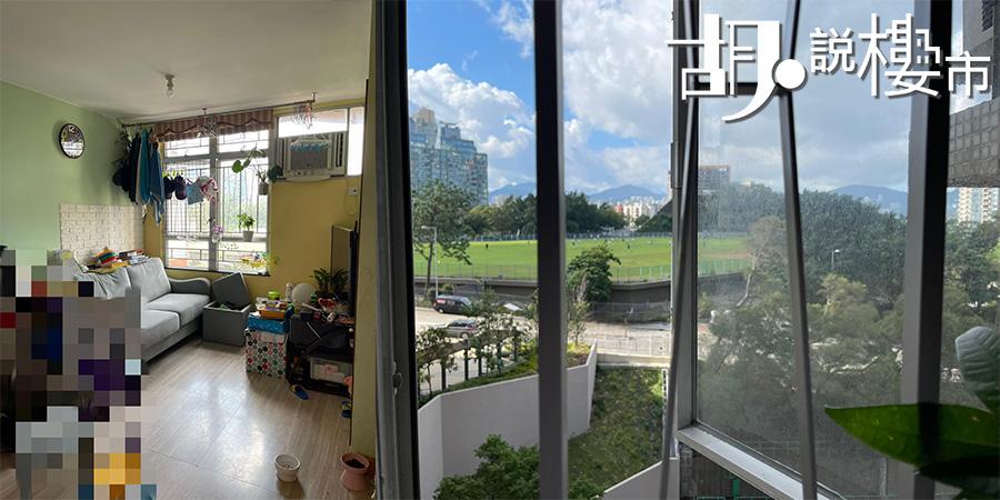 【何文田「冠熹苑」放賣】兩房景觀開揚,432呎居二價$540萬