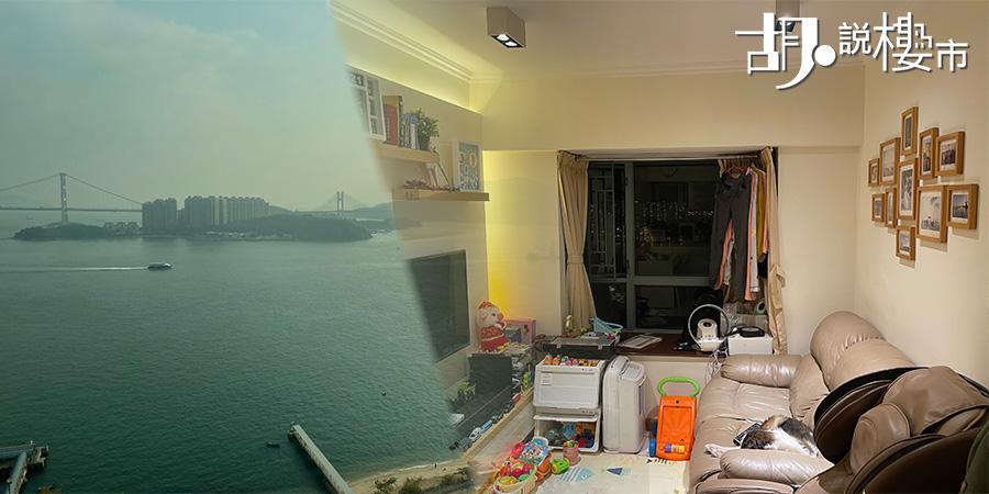 【深井「浪翠園」放賣】兩房海景上車盤:471呎售$620萬