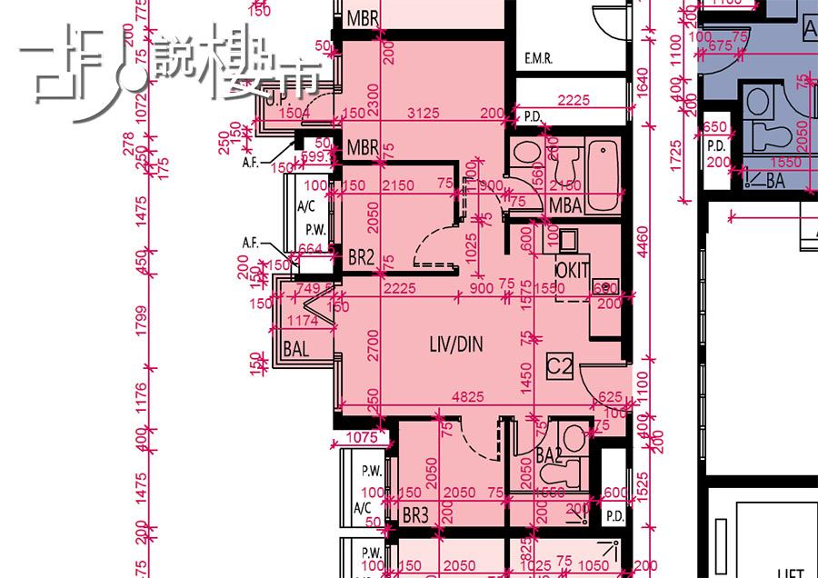 2A座1-9樓C2室