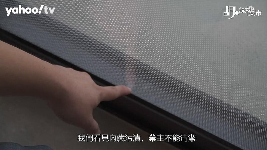 露台門膠片跟玻璃之間藏污漬