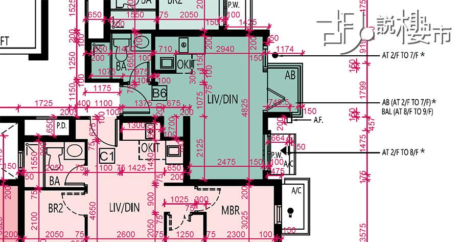 5A座1-9樓B6室(268呎)