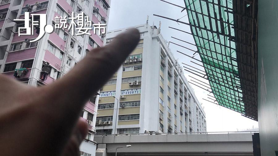 樓盤東面的工廠大廈,天台有一些無線電發射器,將影響大部分單位。