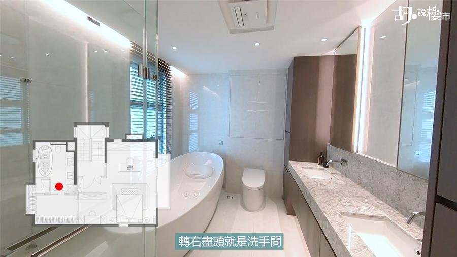 浴室除夠位放置雙洗手盤、大型企缸外,還有超大型的按摩浴缸。