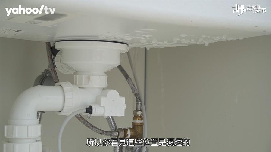 天台洗手盆有漏水問題
