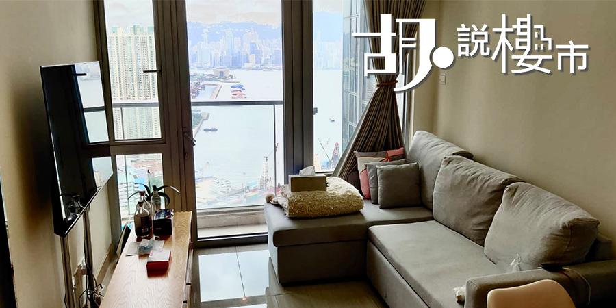 【南昌站「匯璽」放租】高層海景,一房半:叫租$22,000/放賣$1,150萬