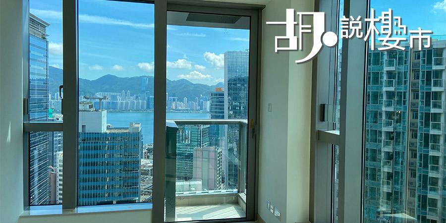 【觀塘「凱匯」放租】新收樓,三房梗除大單位:叫租$27,000