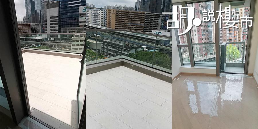 【觀塘「凱滙」放租】兩房半連特大平台:676呎叫租$26,500